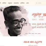 hindwisite's Profile Photo