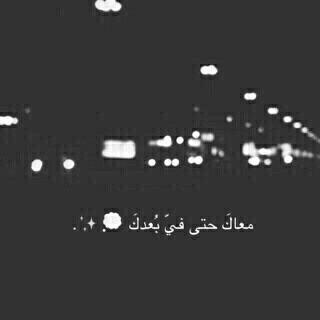 reem_67m's Profile Photo