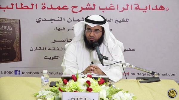 Dr_Mutlaq's Profile Photo