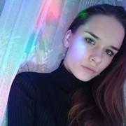 olgasperanskaya1's Profile Photo