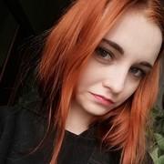 ALENALISA1807's Profile Photo