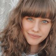 kutakova242's Profile Photo