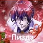 Glucia18's Profile Photo