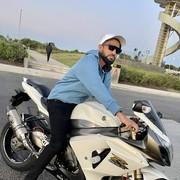 AmairRiama's Profile Photo