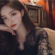 Lili2987's Profile Photo