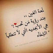 omnia_saleh's Profile Photo