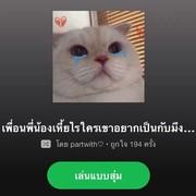 qxxxkgv's Profile Photo