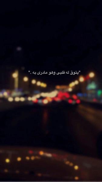shhgt_gyab's Profile Photo