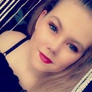 DariaCuryo's Profile Photo