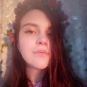 uprtnofake's Profile Photo