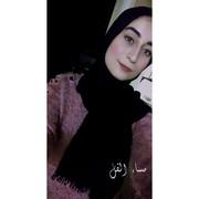 nadaaelhwary's Profile Photo
