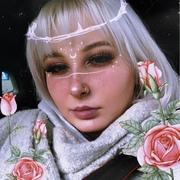 EvelinSpagnolo's Profile Photo