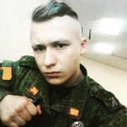 ulano98's Profile Photo