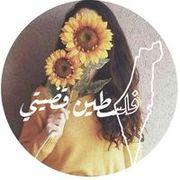 mariamkhater4's Profile Photo