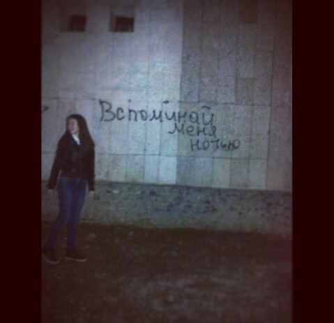 Araika_Tailanova's Profile Photo