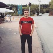 GokayDagli101's Profile Photo