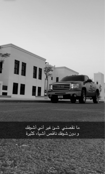 mohdek97's Profile Photo
