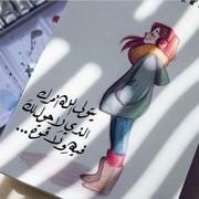 safaa_hamed's Profile Photo