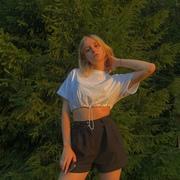 arinachat's Profile Photo