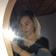 PieknoOkaJane's Profile Photo