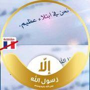 doaaelrahman3's Profile Photo