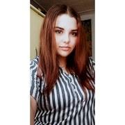 id169383401's Profile Photo