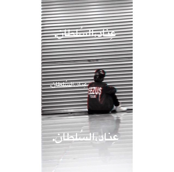 anadAlsl6an78's Profile Photo