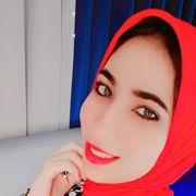 raniahamdi952's Profile Photo