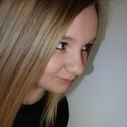AmyAma97's Profile Photo