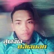 suyuu27's Profile Photo