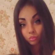 Princeznaaaaaaa's Profile Photo