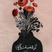 Fatemah_Fa_fa's Profile Photo