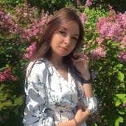 leralera186's Profile Photo