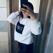 Andzia112's Profile Photo