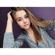 princessGrandee's Profile Photo