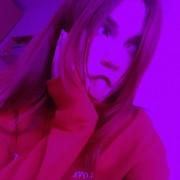 a_bessarabova's Profile Photo
