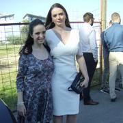 AnaStijovic510's Profile Photo