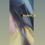 YaezemOo's Profile Photo
