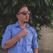 deaaaknan's Profile Photo