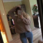 Tanyalevina96's Profile Photo
