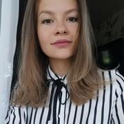 bashckirtseva2k17's Profile Photo