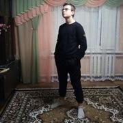 ceprei_neTpoB's Profile Photo