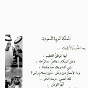 AlAnoud1072's Profile Photo