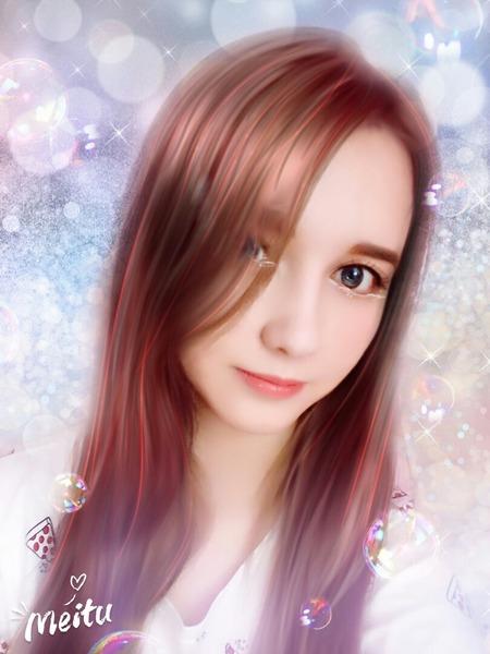 KarinaLu179's Profile Photo