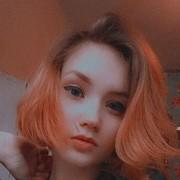 el_kniazeva's Profile Photo