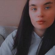 vanessa9099443's Profile Photo