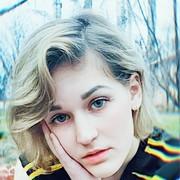 Princess_2004's Profile Photo
