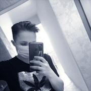 Aleksandraid274578679's Profile Photo