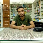 nader_kandil20's Profile Photo