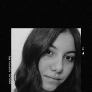 EmanuelaValenti's Profile Photo